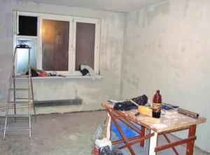 smeta-na-remont22345-300x222 Как приступить к ремонту