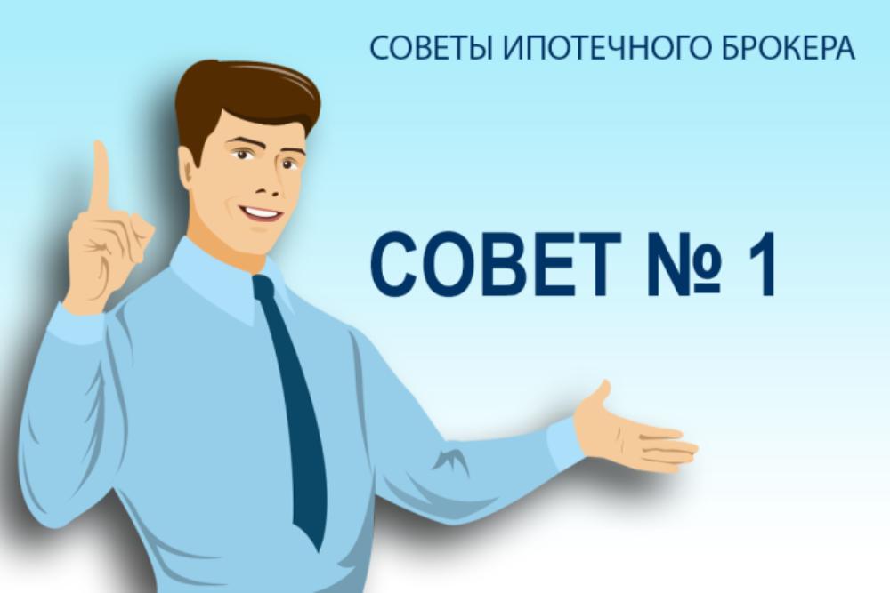 sovet-1 Онлайн-банк или интернет-банкинг