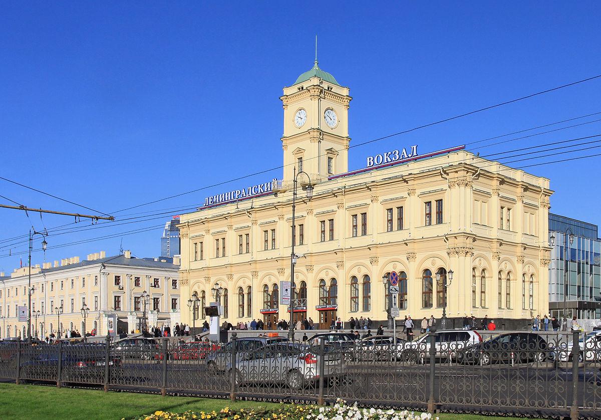 6396 Ленинградский вокзал
