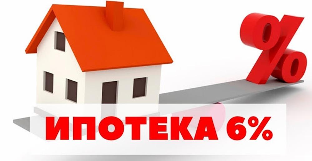 Какие документы нужны для страхования ипотеки?
