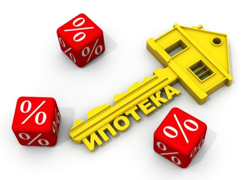 Особенности погашения ипотечного кредита