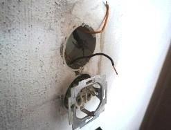 armatura_dlya_montazha_rozetok_i_viklyuchatelej Арматура для монтажа розеток и выключателей