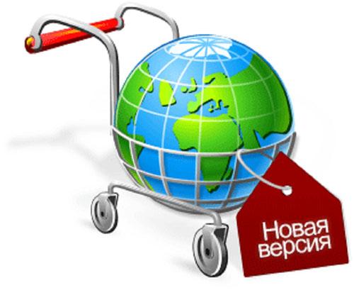 internet-magazin_strojmaterialov_arshin Интернет-магазин стройматериалов «Аршин»