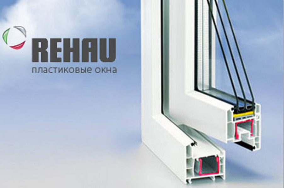 otlichitelnie_osobennosti_plastikovih_okon_rehau Отличительные особенности пластиковых окон РЕХАУ