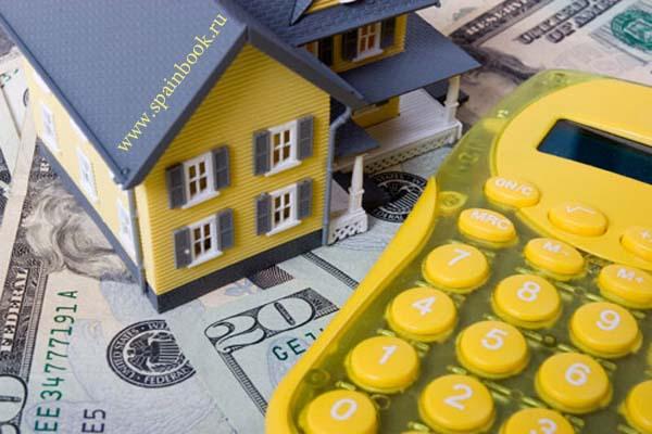 povishenie_nalogov_na_nedvizhimost_v_ispanii Повышение налогов на недвижимость в Испании
