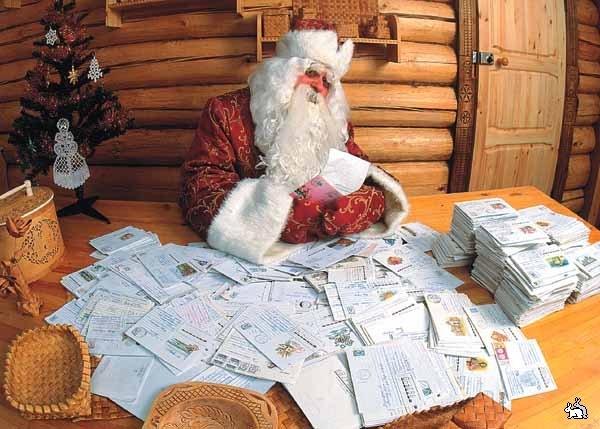 voprosi_k_dedu_morozu Вопросы к Деду Морозу