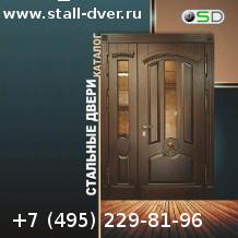 zheleznie_dveri_kak_simvol_bezopasnosti Железные двери как символ безопасности