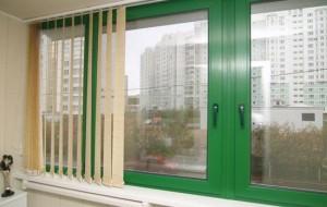 TSvetnoj-PVH-profil-300x190 Акриловое покрытие для ПВХ. Цветные окна нынче в моде