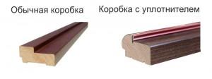 omega-group-mezhkomnatnye-dveri-6-300x202 Как выбирать межкомнатные двери