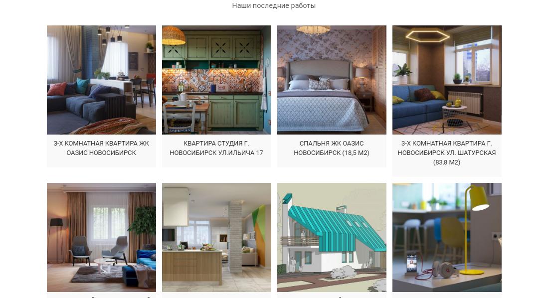 foto-disain-klassika Выбор дизайна интерьера