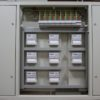 ktp_vc-2 Электроснабжение: как все происходит?